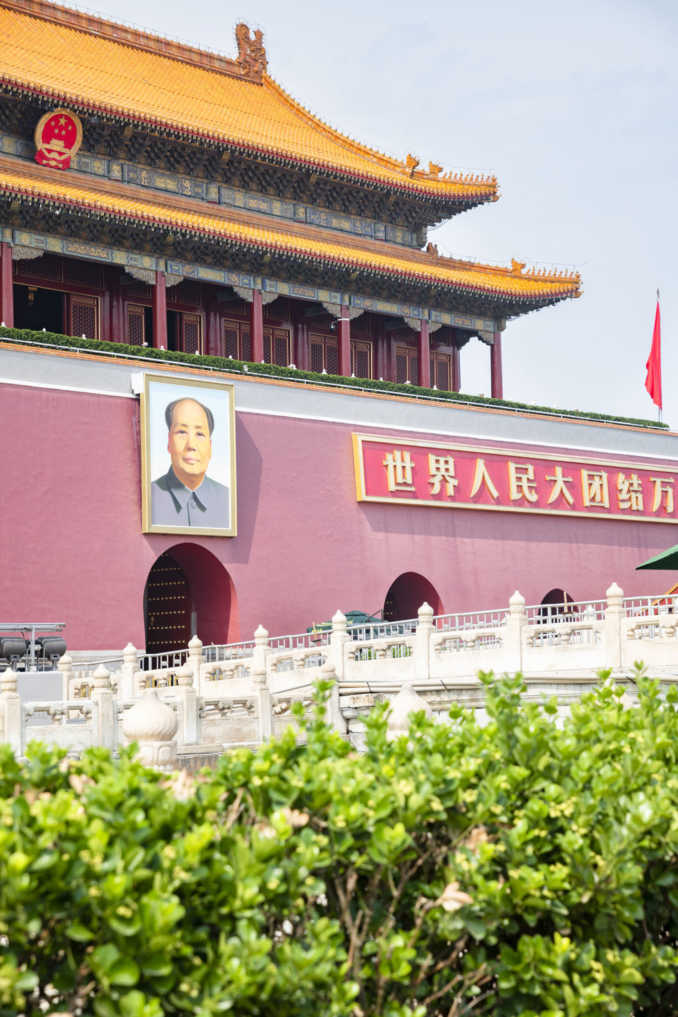 A portrait of Mao Zedong at the Forbidden City