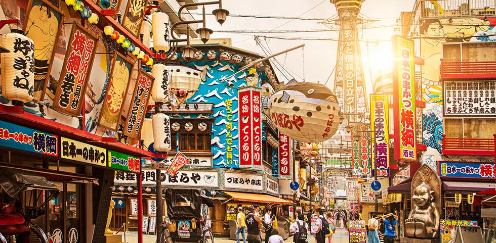 Kuromon Ichiba Market in Osaka, Japan