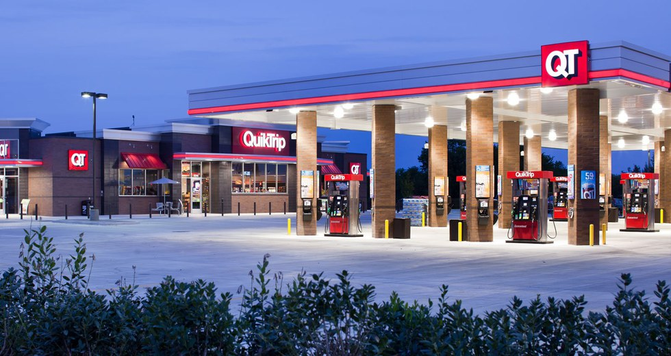 The Truth About Working For QuikTrip